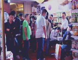 趣园食品2015年南京秋季糖酒会现场