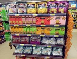 趣园食品—超市饼干专柜