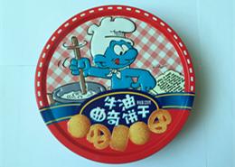 趣园合作客户—蓝精灵曲奇饼干贴牌加工