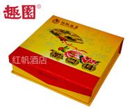 中秋月饼团购批发,广州红帆酒店还是选择信任趣园食品