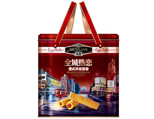 趣园680港式风味蛋卷铁罐春节年货礼盒装饼干批发