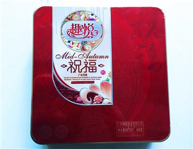 趣悦祝福月饼400克铁盒 4个独立装月饼礼盒