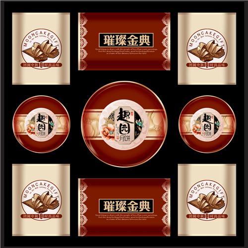 趣园璀璨经典月饼礼盒1100克月饼厂家批发