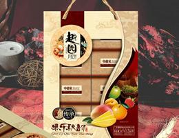 趣园果乐秋韵立月饼560克水果月饼礼盒