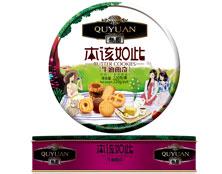 广东趣园直销牛油曲奇220g八角罐铁圆礼盒装年货