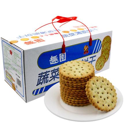 趣园蔬菜甜薄脆饼干1.4kg礼盒装家庭实惠装