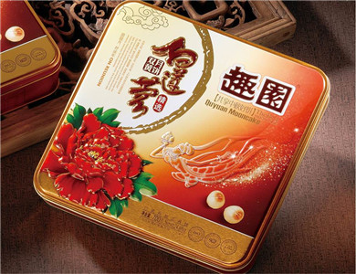 趣园双黄白莲蓉月饼700克高档礼盒装