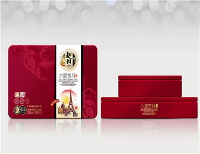 趣园六星赏月广式月饼510克月饼礼盒