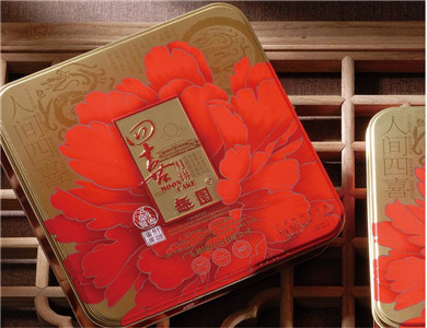 趣园四喜月饼500克铁盒4个独立月饼