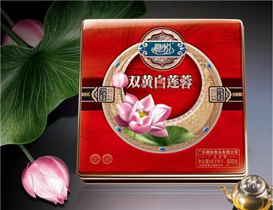 趣悦双黄白莲蓉月饼700克礼盒装4个独立包