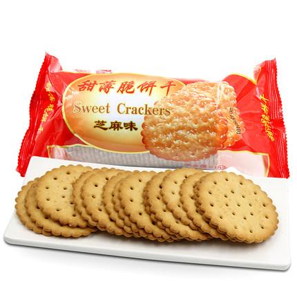 趣园215克甜薄脆饼干(芝麻味)袋装厂家批发
