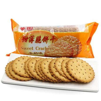 趣园215克甜薄脆饼干牛奶味袋装厂家批发