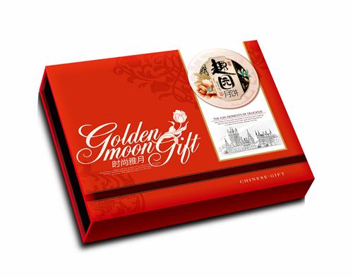 趣园时尚雅月月饼礼盒860克品牌月饼企业月饼团购