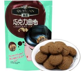 【趣园】巧克力曲奇100g休闲饼干袋装