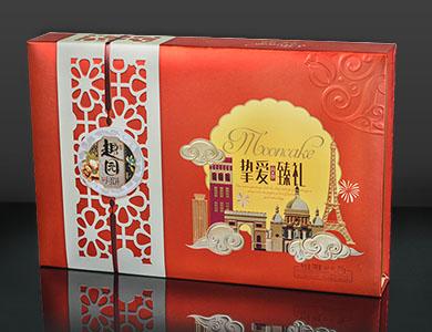 中秋节企业员工福利 广式月饼厂家团购批发